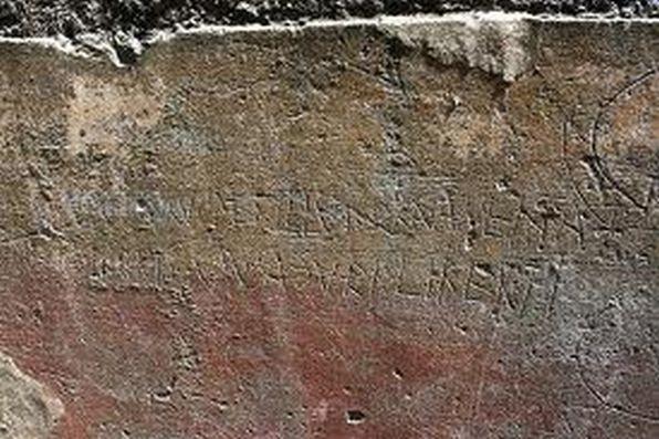 pompeii-graffiti